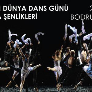 29 апреля Празднование  мировых танцев